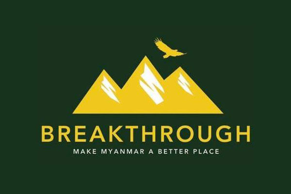 BREAKTHOUGH Coaching, Training & Consulting