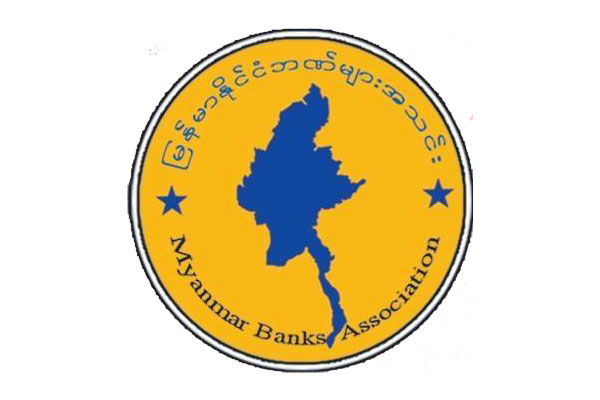 Myanmar Banks Association